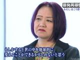 報道ステーション「原発再稼動 わたしはこう思う」エコノミスト・浜矩子(はまのりこ)さん/原発を動かさないと日本経済が成り立たないという考え方を厳しく批判