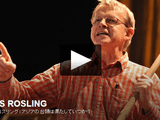 西洋主導の世界はいつか終わるだろう。では、アジアの台頭=インドと中国がアメリカを追い越す、まさにその日はいつか?/統計学の達人 Hans Rosling(ハンス・ロスリング)