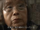 日本人は何をめざしてきたのか <知の巨人たち> 第6回 「近代とは何か 魂の行方 ~作家・石牟礼道子~」/NHK・戦後史証言プロジェクト