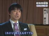 報道ステーション「原発再稼動 わたしはこう思う」大阪市・橋下徹(はしもととおる)市長/僕らはロボットじゃない。感情を持った人間です。