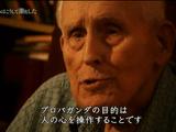 NHKスペシャル「憎しみはこうして激化した ~戦争とプロパガンダ~」/国家は戦争をどう切り取り、封印してきたのか