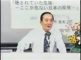 私は原発反対運動家ではありません「原発がどんなものか知ってほしい」著者、平井憲夫氏の生々しくて本当にためになるお話