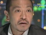 NHK・BSプレミアム「スペシャル対談/松本人志 × 宮本茂(任天堂・ゲームクリエーター)」