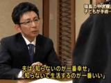 福島の子供たちの甲状腺がんと原発事故の因果関係は、「考えにくい」ではなく、「分からない」ではないのか?/報道ステーション(2014年3月11日)
