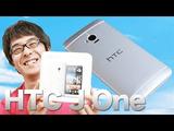 HTC J One がやってきた!/無駄にテンションが高いけど、めちゃくちゃ分かりやすい開封動画レビュー