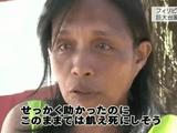 フィリピン巨大台風の衝撃/NHK・クローズアップ現代
