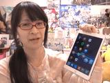 iPad Air2 を使い倒した「めぐみちゃんねる!」さんの動画レビューが分かりやす過ぎる!/現状最高の完成度なのは間違いない!
