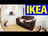 IKEA(イケア)の2人掛けソファ「TIDAFORS/ティダフォルス」がやってきた!/無駄にテンションが高いけど、めちゃくちゃ分かりやすい動画レビュー