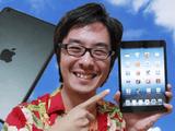 iPad mini と Nexus7 を徹底比較/無駄にテンションが高いけど、めちゃくちゃ分かりやすい動画レビュー