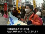 アルジャジーラ「日本のメディアは反原発デモを完全に無視しているとしか思えない/私服の監視者はデモ参加者を撮影し続けたが、彼ら自身は撮影されるのを嫌がった」