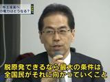 関西電力の筆頭株主である大阪市が「全原発の廃止」を株主提案。その案をまとめた元・経産相官僚の古賀茂明氏がその内容を詳しく紹介