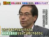 【関西電力が慌てて抗議した番組】そもそも東京で電力が足りるのに関西で足りないのは何故だかわからない!/モーニングバード・そもそも総研
