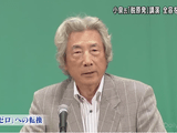 小泉元首相「脱原発」講演 全容を聞く/BS-TBS