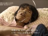NHKスペシャル <シリーズ東日本大震災>「傷ついた人に寄り添って ~黒田裕子さん・被災者支援の20年~」