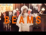 ローラが「ギフトの妖精」になってる BEAMS(ビームス)のCMがちょっと素敵