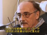 なぜ内部被曝による健康被害は認められないのか?/テレメンタリー2012「明日への教訓 ~広島・チェルノブイリから福島へ~」