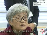 NHK・クローズアップ現代「1000年後の命を守るために ~どう伝える 震災の教訓~」