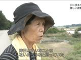 堤防決壊 その時住民は/NHK・クローズアップ現代
