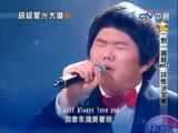 台湾版スーザン・ボイル登場?林育群(Lin Yu Chun)の圧倒的な歌唱力