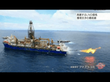 なぜ日本は天然ガスの世界最大の輸入国なのに、ボッタクリ価格で買っているのか?/NHK・クローズアップ現代