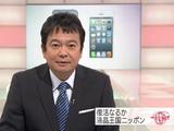 NHK・クローズアップ現代「復活なるか 液晶王国ニッポン」