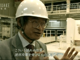 """NHKスペシャル MEGAQUAKE Ⅲ 巨大地震 第2回 「揺れが止まらない ~""""長時間地震動""""の衝撃~」"""