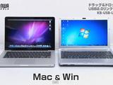 Mac/Windowsに対応した2台のパソコン間をドラッグ&ドロップの直感操作でファイル転送ができる簡単便利なUSB2.0リンクケーブル
