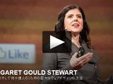 何十億人もの人のための大規模なウェブデザインにおける3つの法則/マーガレット・グールド・スチュワート(Facebookのプロダクトデザイン・ディレクター)