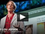 近い将来、脳に浮かんだアイディアを画面に表示することが可能になるだろう/メアリー・ルー・ジェプセン