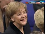 原発推進派だったドイツのメルケル首相はどのような思考を経て脱原発を決断したのか?/TBS報道特集「科学者として偽政者として・・・彼女が脱原発を決めたワケ」