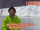 """大寒波の原因は""""北極異変""""? 氷の島のメッセージ/報道ステーションSUNDAY"""