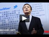 なぜ中国のインターネットは検閲があるのに盛り上がっているのか?/安替(マイケル・アンティ)/安替(マイケル・アンティ)