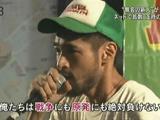 三宅洋平(みやけようへい) 17万票獲得の理由/NEWS23