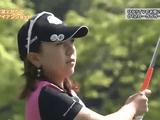 宮里美香プロが世界の舞台で培ったテクニックを惜し気もなく披露するゴルフレッスン番組「宮里美香のゴルフミカデミー」連載まとめ(全12回)