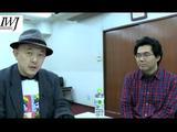釈放されたモジモジ先生こと下地真樹(しもじまさき)さんを、IWJの岩上安身(いわかみやすみ)氏がインタビュー(2012.12.30)