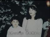 ママは犯人じゃない ~無実の叫び20年~/テレメンタリー2015