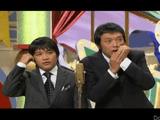 中川家/ストーカー