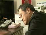 NHKスペシャル 3.11 あの日から2年「福島のいまを知っていますか」 ~西田敏行が見つめる福島のいま~