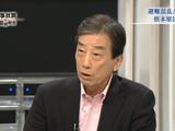 NHKスペシャル「原発事故調 最終報告 ~解明された謎 残された課題~」