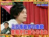モンスターエンジン(大林)/もしも笑福亭仁鶴師匠が、大塚愛の「さくらんぼ」を弾き語ったら