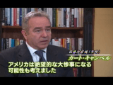 東日本大震災の直後、アメリカが下したある決断。それは核特殊部隊を派遣すること。/テレメンタリー2014「隠蔽か黙殺か ~封印された放射能汚染マップ~」