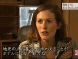 """過熱する""""民泊"""" ~新たなおもてなしのかたち~/NHK・クローズアップ現代"""