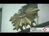 """NHK・クローズアップ現代「揺らぐ警察 ~組織""""弱体化""""を食い止められるか~」"""