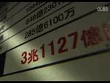 """NHKスペシャル 3.11 あの日から1年「調査報告 原発マネー」 ~""""3兆円""""は地域をどう変えたのか~"""