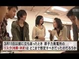 白熱教室JAPAN 大阪大学 第3回「想定外!?原発のリスクを考える」