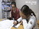全国の小・中学校で放射線教育が本格的に始まったが、国が配布した副読本には福島での事故や放射線の危険性について何も書かれていない/NHK・目撃!日本列島