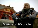 ドイツ国営テレビ放送ZDF「放射能ハンター」(日本語字幕)/日本政府は原子力利権という祭壇に、国民を生贄として捧げている