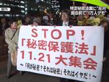 【特定秘密保護法案】 全国各地 10ヶ所以上で「反対集会」/NHK、NEWS-ZERO、NEWS23、報道ステーション