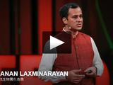 迫り来る抗生物質の危機/ラマナン・ラクシュミーナラヤン