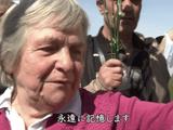 原発事故 国家はどう補償したのか ~チェルノブイリ法 23年の軌跡~/NHK・ETV特集